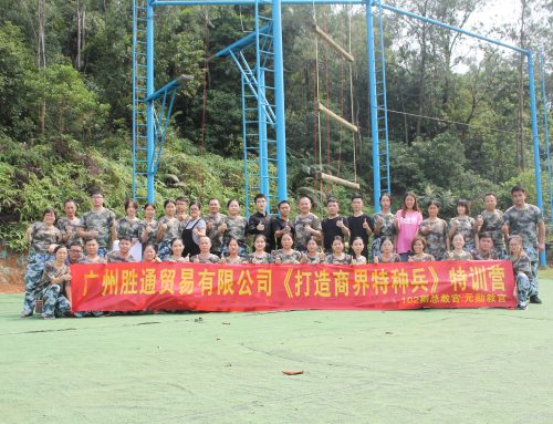 Team building training camp